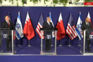 وفد بحريني رسمي بإسرائيل.. طلب لفتح سفارة و14 رحلة أسبوعية وشراكات في الاستثمار والصحة والتعليم