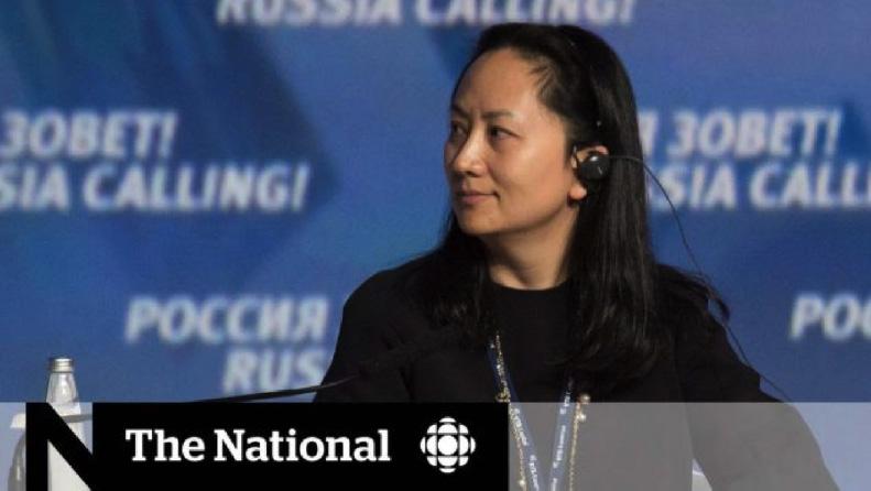 You are currently viewing ترودو يؤكّد أنّ كندا لن ترضخ للضغوط الصينية الهادفة لإطلاق سراح مينغ