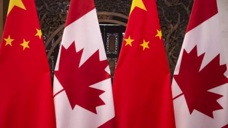 You are currently viewing أوتاوا تمنع بيع شركة منجمية كندية لشركة منجمية صينية على خلفية الأمن القومي