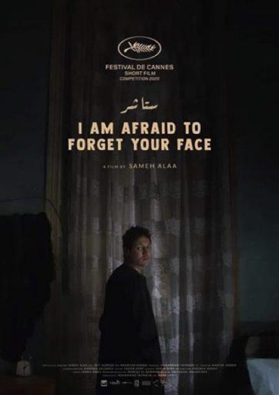 ملصق الفيلم